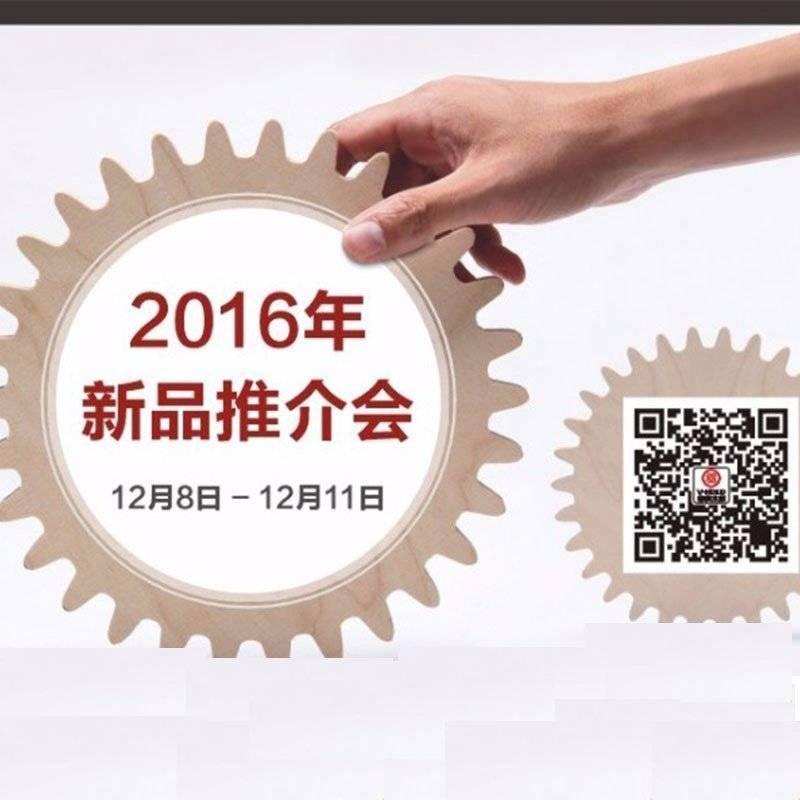 富豪木机恭候您光临-富豪木工机械产品展览